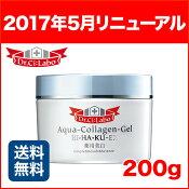 ドクターシーラボ薬用アクアコラーゲンゲル美白EX200gシーラボ