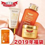 https://image.rakuten.co.jp/deraippai/cabinet/cosme/0803/08032374_01.jpg