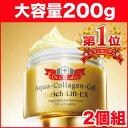 【あす楽】ドクターシーラボ アクアコラーゲンゲル エンリッチリフトEX 200g 2個組(送料無料) 通販