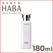 �ϡ��С�HABAG�?�����180ml��RCP�ۡڢ���