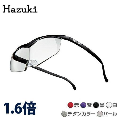 ハズキルーペ ラージ 1.6倍 クリアレンズ 2017モデル 1年保証 hazuki (deal)