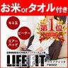 【あす楽】 ライフフィット シートマッサージャー FM002 LIFEFIT 富士メディック マッサージ シート 通販 (d)
