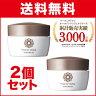 パーフェクトワン モイスチャージェルa 75g 2個組 PERFECT ONE 新日本製薬 (送料無料) 通販 (po)
