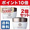 パーフェクトワン スーパーモイスチャージェルa 50g 2個組 (リニューアル) PERFECT ONE 新日本製薬 通販 (po)