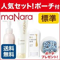 マナラ大人気3点セットBBリキッドバー標準maNara通販