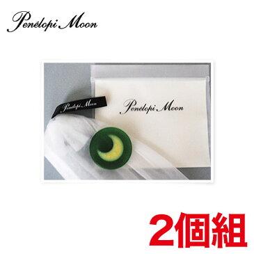 ペネロピムーン タリサ トラベルキット 10g 2個組 Penelopi Moon Talisa 洗顔石鹸 通販 (pm)