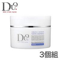 【選べる特典付】 デュオ D.U.O. ザ クレンジングバーム ホワイト 90g 3個組 DUO