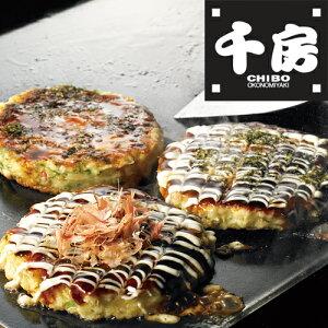 サイズはミニでも、専門店監修のさすがの味。自慢のソースで味わう大阪の味!千房 ミニお好み焼...