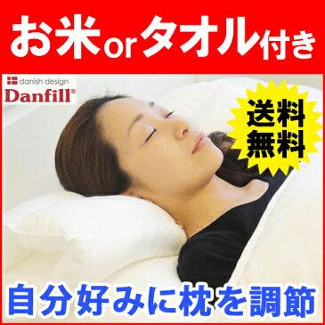 【あす楽】(しゃべくり007で紹介!) Danfill ダンフィル ピローミー フィベール ピロー JPA013 Pillow Me (d)