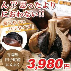 ん!?思ったよりにおわない!!ニンニクは熟成させるとにおいにくいんです。青森県田子町産黒にん...