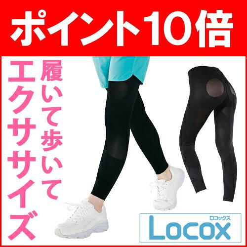 "locox"""