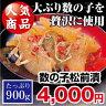 数の子松前漬 420g×2個 松前漬け (送料無料) (メーカー直送品:同梱不可) (冷凍) 通販