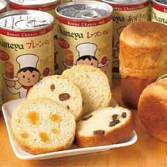 【食品 OUTLET】 Okaneya(岡根谷)パンの缶詰セット 4種×3缶 /保存食 【防災】 【賞味期限:2015年5月9日】【送料無料】 【同梱:A】【コンビニ後払いOK】【RCP】【10P01Mar15】