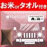ルルド マッサージクッションS ドライバーズパック AX-HCL139 アテックス ATEX 家庭用電気マッサージ器