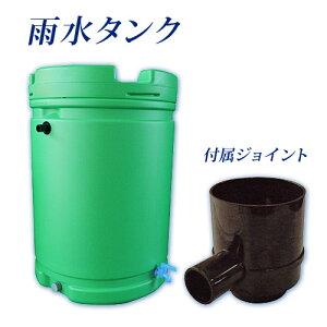 防災・災害用品/災害救助用品/雨水タンク/散水、農業用水、ガーデニング幅広く活躍してくれ...