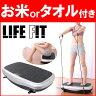【あす楽】 ライフフィット ライフフィットトレーナー FA001 LIFEFIT (d)