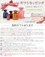 Hazuki3ハズキルーペラージカラーレンズプリヴェAGパート3クリアレンズ石坂浩二さんCMテレビショッピングで話題hazuki通販