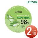 【LET'S SKIN】★新商品★LET'S SKIN・アロエスーディングゲル2個・aloe soothing gel 98%/アロエ/夏/暑い太陽から肌を守る