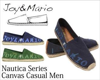 麻底帆布鞋JOY&MARIO(喬伊&馬裏奥)男子的Design Canvas Casual Men Espadrille帆布麻底帆布鞋