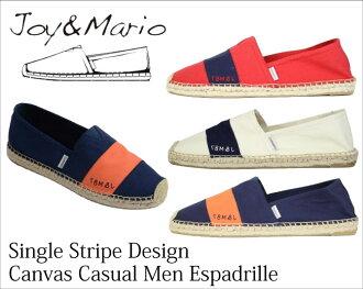 麻底帆布鞋JOY&MARIO(喬伊&馬裏奥)男子的Single Stripe Canvas Casual Men Espadrille條紋帆布