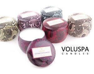 VOLUSPA TIN CANDLE 【VOLUSPA キャンドル】 【ボルスパ キャンドル】 【キャンドル】 【アロマ...