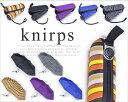 折り畳み傘 X1【エントリーでポイント最大4倍】Knirps クニルプス 811 X1 Pod umbrella 折り畳み傘