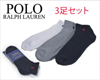 馬球拉爾夫勞倫馬球拉爾夫勞倫襪男士襪子 3 對經典氣墊襪子踝長度 3 包 824032PK