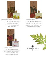 ROSYRINGSロージーリングスBotanicalReedDiffuserリードディフーザーアロマキャンドルも人気のブランドです!