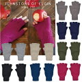 ����󥹥ȥ�Johnstons�ե��󥬡��쥹���?�ּ���Fingerless[HAD02223]
