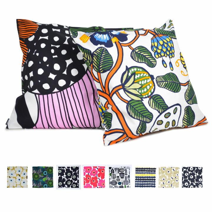 【200円OFFクーポン!+5%還元!】マリメッコ クッションカバー 50×50cm おしゃれ かわいい プレゼント ギフトにおすすめ! marimekko cushion covers 064163