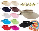 SCALA スカラ V25 サンバイザー V25 HAT ATTACK ハットアタック やHELEN KAMINSKI ヘレンカミンスキー でも人気の UVカット 出來る帽子女優 シルエット 帽子