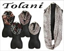 トラニ TOLANI INFINTY インフィニティ 筒状タイプ スヌードスカーフ