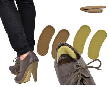 靴擦れ防止パッドヒールやスニーカー、パンプスなどの靴ずれに最適メール便対応商品 靴ずれ 防止 かかと パッド 【西日本】