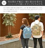 anelloリュックアネロリュックがま口レディース大容量リュックサックマザーズバッグ【西日本】
