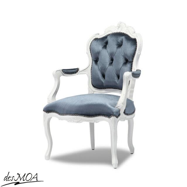 アンティーク調 アームチェア 布地 ベルベット調 1人掛け フレンチ ロココ 木製 椅子 肘掛け椅子 猫脚 ディスプレイ什器 輸入家具 ホワイト×ブルー 6082-A-18F92B