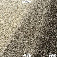 抗ウィルスラグカーペットノーウィル(N)130×190cm(ホットカーペット対応)消臭・抗菌・花粉対策【60%OFF】