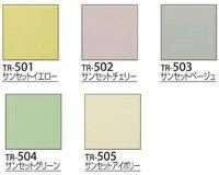 オーダーロールスクリーンBLACKOUT遮光2級チェーン式200×250cm【40%OFF】日本製目隠し仕切り模様替え