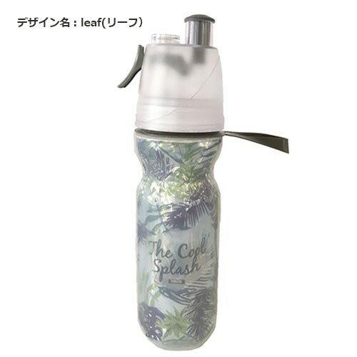 【グローバルアロー】DUSCHE ウォータースプレーボトル Leaf /pineapple/beach/mountain/savanna/citrus/ 450ml画像