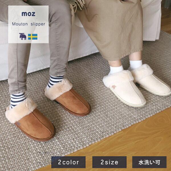 公式  moz/モズ ムートン風スリッパM(約22.5〜24.5cm) ルームシューズ部屋履きボアあったかカラフルお揃いペア家