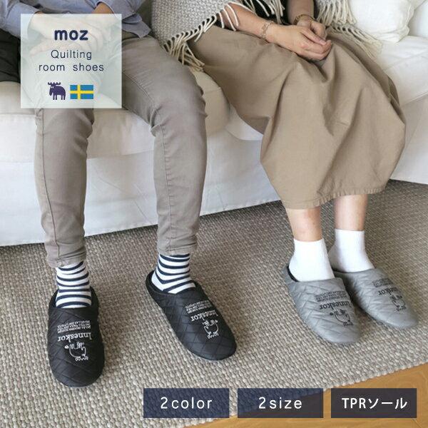 公式  moz/モズ キルティングルームシューズL(約25.0〜26.5cm) スリッパ部屋履きボアあったか秋冬お揃いペア家族