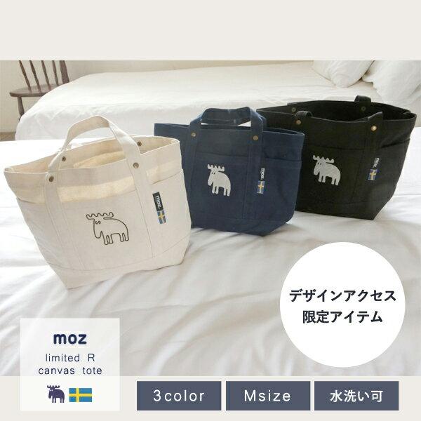 男女兼用バッグ, トートバッグ mozR 3