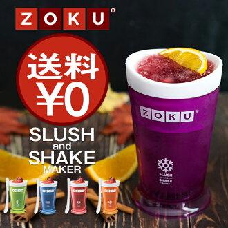 ZOKU zokusurasshushieikumeka SLUSH and SHAKE maker果汁冰霜廠商|結霜的廠商|furapechino|奶昔|冰淇淋|手製的|手工製作的配套元件安排