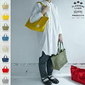 【FLANDERSLINENPREMIUM】フランダースリネンプレミアムトートバッグSサイズ/size2