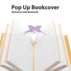 本を開くと蝶がパッと飛び出し、閉じれば読んでいたページにピッと入る栞がポップ・アップする...