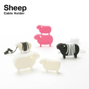 h-concept Sheep シープ ケーブルホルダー アッシュコンセプト Cable Holder かわいい イヤホン...