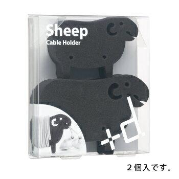 h-conceptSheepシープ