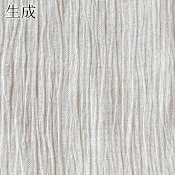 中川政七商店『リネンボディータオル』