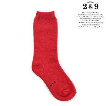 中川政七商店あたたかいくつしたクルーリピートしたくなる靴下2&9