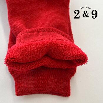 中川政七商店,あたたかいくつした,クルー,リピートしたくなる靴下,2&9