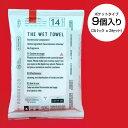 【9個入り】THE WET TOWEL 消毒 ウェットティッ